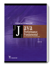 java_performance_fundamental
